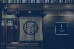 瓢喜 八重洲店