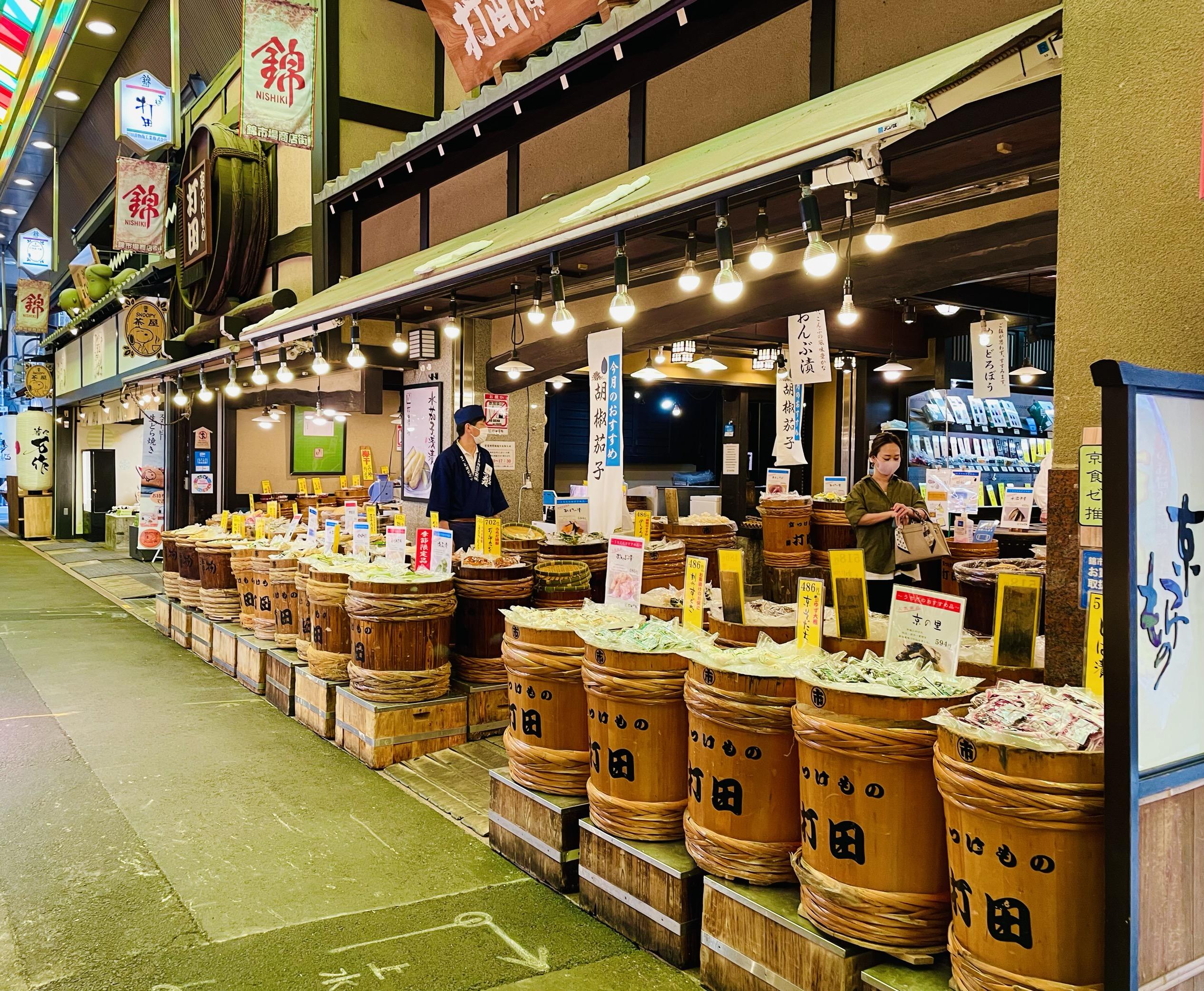 錦市場,漬物,京都